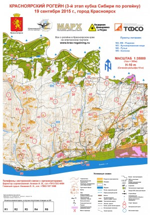 MAP Kras-rog 2015